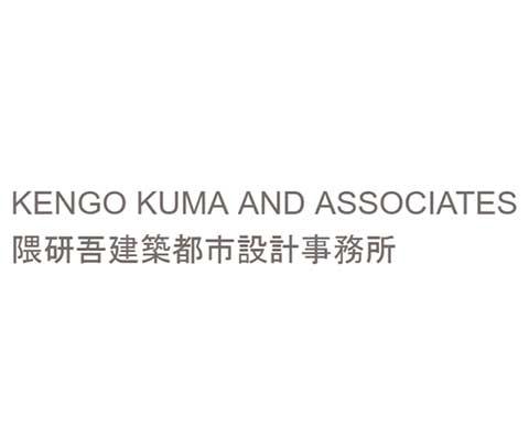 logo Kengo Kuma